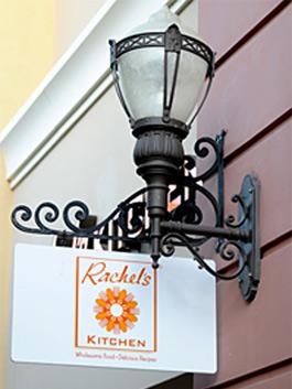 Rachel's Kitchen at The District